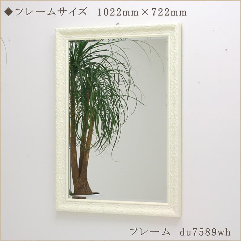 岡本鏡店オリジナルミラー du7079gr-1022mm×722mm