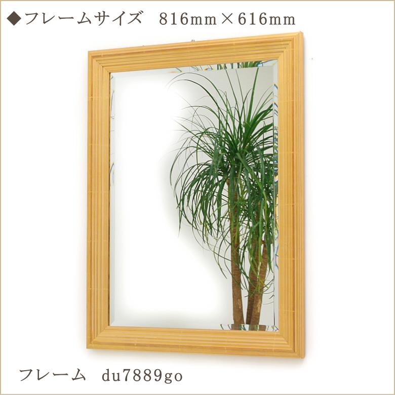 岡本鏡店オリジナルミラー du7889go-816mm×616mm