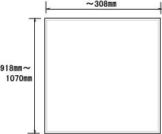 国産ウォールミラー イージーオーダーミラー mralw308x1070