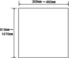国産ウォールミラー イージーオーダーミラー mralw460x1070