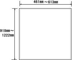 国産ウォールミラー イージーオーダーミラー mralw613x1222