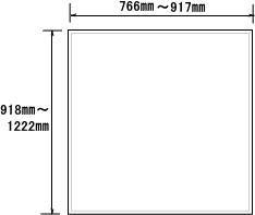 国産ウォールミラー イージーオーダーミラー mralw917x1222