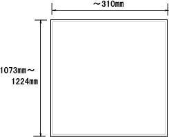 国産ウォールミラー イージーオーダーミラー mrssw310x1224
