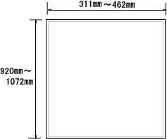 国産ウォールミラー イージーオーダーミラー mrssw462x1072