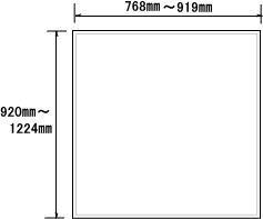 国産ウォールミラー イージーオーダーミラー mrssw919x1224