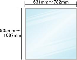 オーダーミラーサイズ表 631mm以上782mm以下、935mm以上1087mm以下