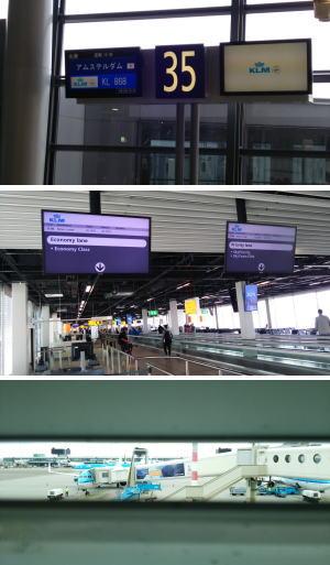 イタリアに向け出発。KLMオランダ航空。