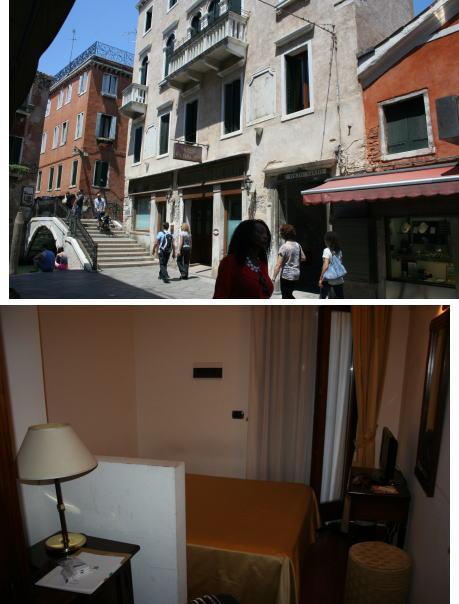 ベネチアのホテル La Forcola